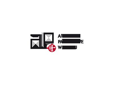 Archiwum Państwowe Opole